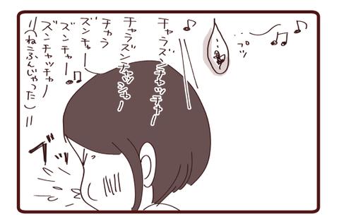 初のピアノ発表会②3