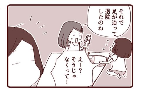 8月の海☆海と友達①2
