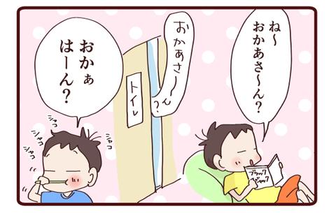 母への呼びかけ1