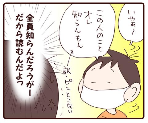 授業参観①4