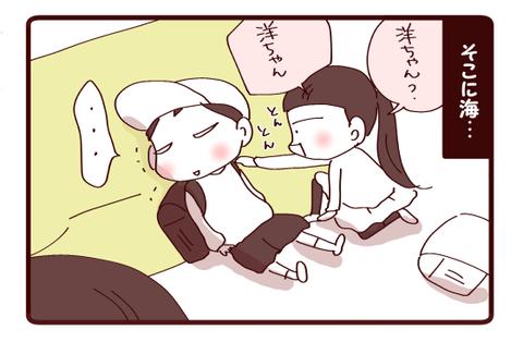 天然娘と笑2