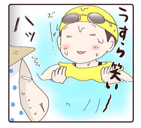 プール海編②3