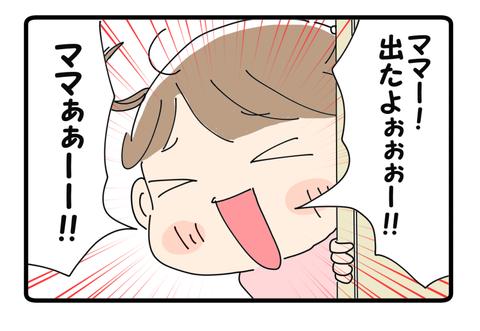 便秘④-2