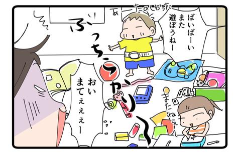 【Conobie更新】『友達が来たら無法地帯…!?』