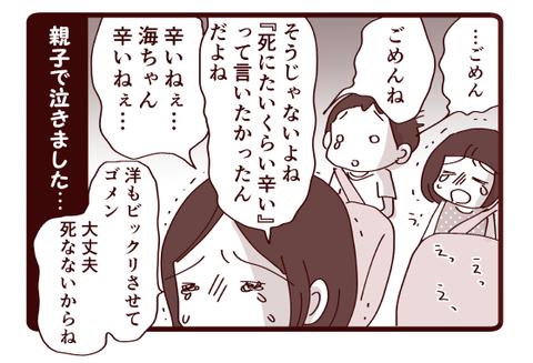8月の海☆海の変容②4