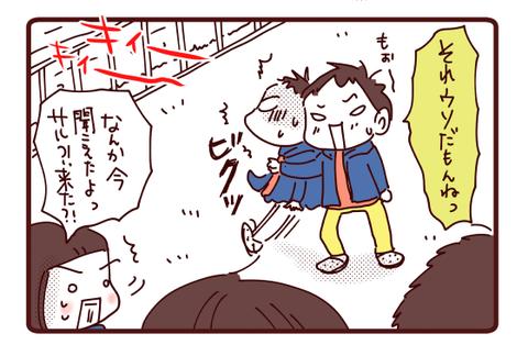 ビビリ健在ですな☆キャンプ話