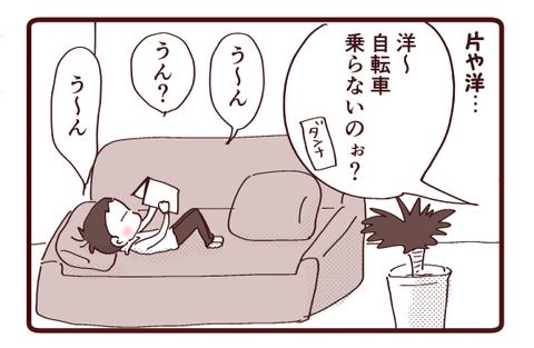 あなたはどっち?2