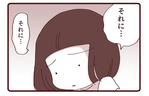 8月の海☆海と友達②1