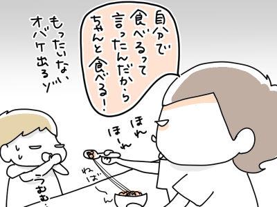 納豆食べる!4