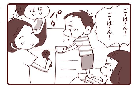 秋の味覚2