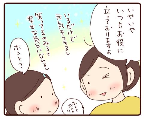 3学期スタート①3
