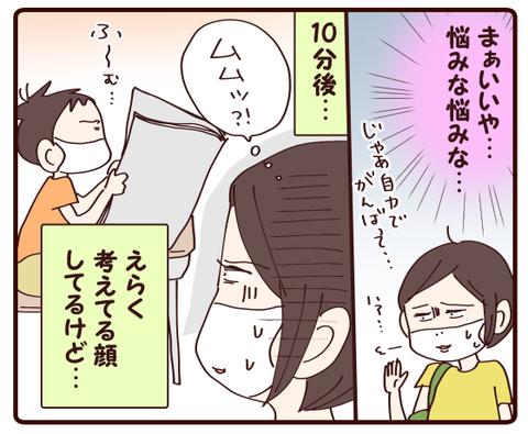 授業参観②1