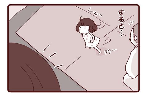 8月の海☆海の習い事②
