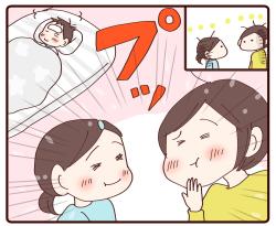 連休⑥4-1