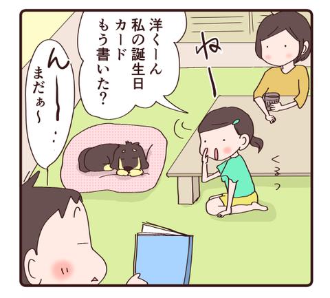 係のお仕事3