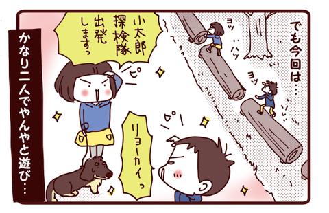 オレたち発掘隊?!☆キャンプ話2