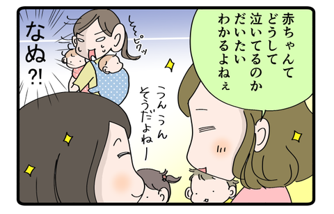 育児のモットー①1