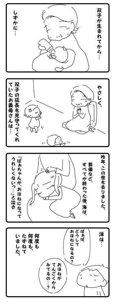 ありがとう(前)
