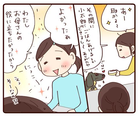 3学期スタート①2