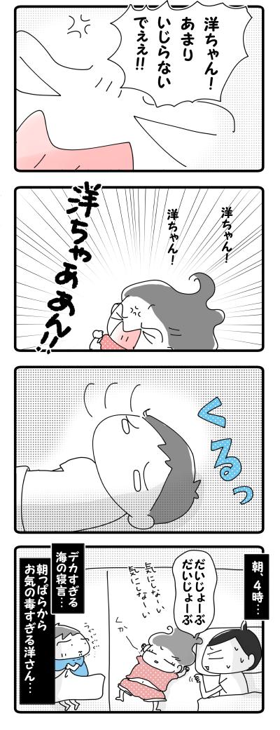 ぐらしか~