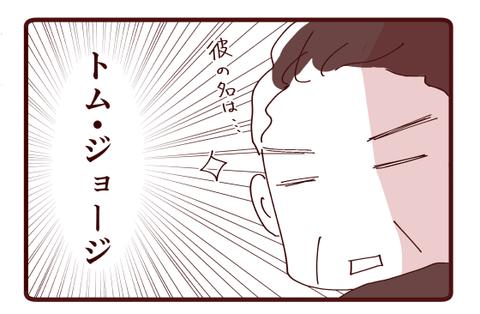 洋と校長先生2