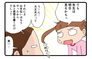 "【Conobie更新】『母が""双子を足して2で割りたくなる""瞬間(笑)』"