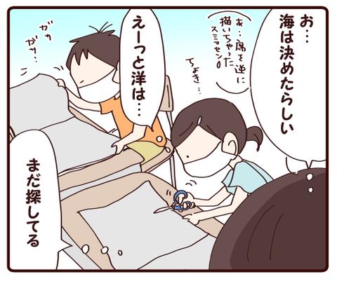 授業参観①2