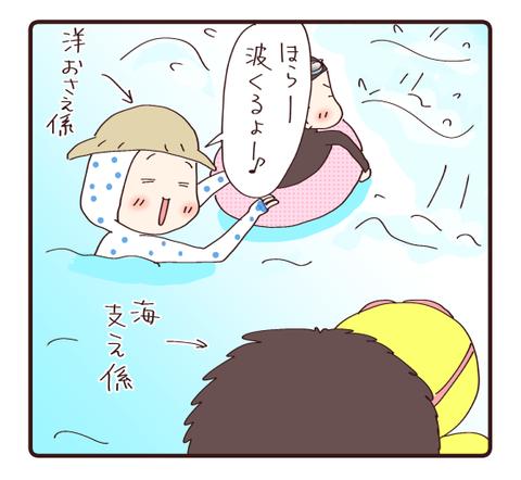 プール海編②1