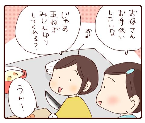 3学期スタート①1