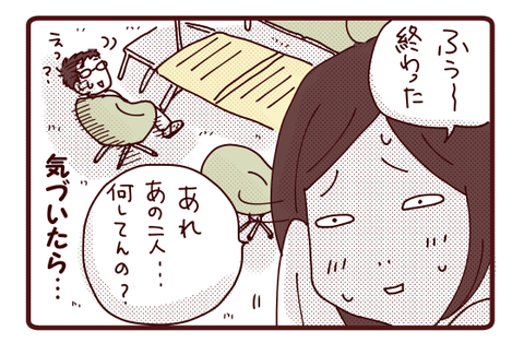 オレたち発掘隊?!☆キャンプ話3