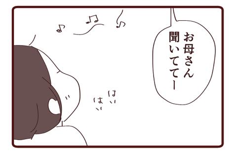 初のピアノ発表会①4