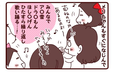 三人旅珍道中☆子どもはすぐに仲良くなる!2