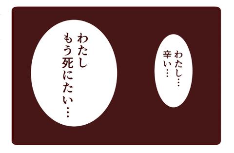 8月の海☆海の変容②2