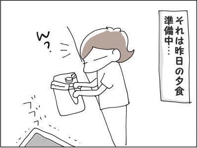 すくパラ2014春夏ブログ総選挙