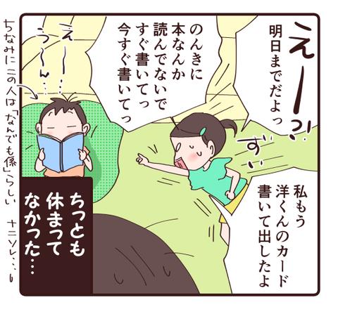 係のお仕事4