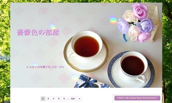 ブログタイトル画面 第二候補 (2)