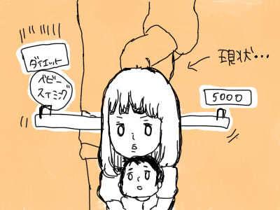 ひだまり☆マーチ -子育てはじめました!-