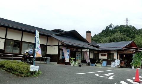michinoeki_arakawa-2