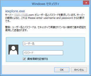 PasswordWindow
