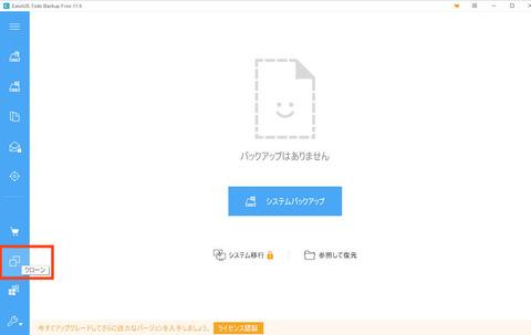 notepc_ssd (12)