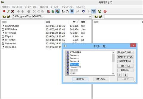 ffftp-01