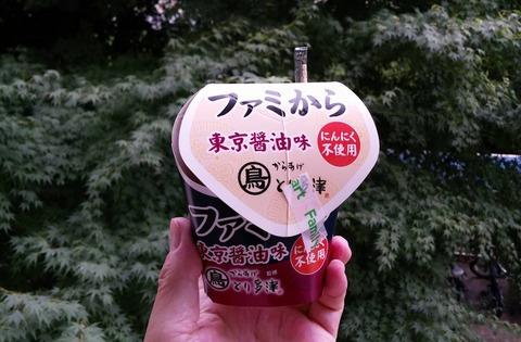 fami_kara-tokyoshouyu_aji
