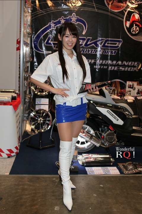 wrq20130323-10 (2)