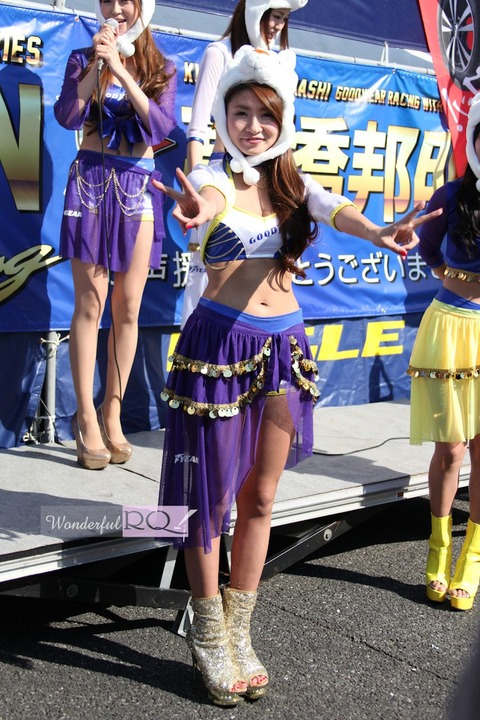 wrq20141030-30 (3)
