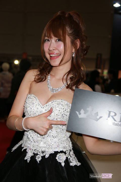 wrq20140323-10 (2)