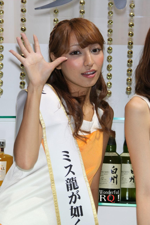 wrq20121116-10 (1)