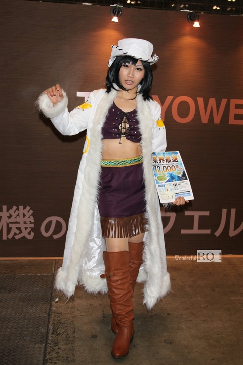 wrq20131103-10 (1)