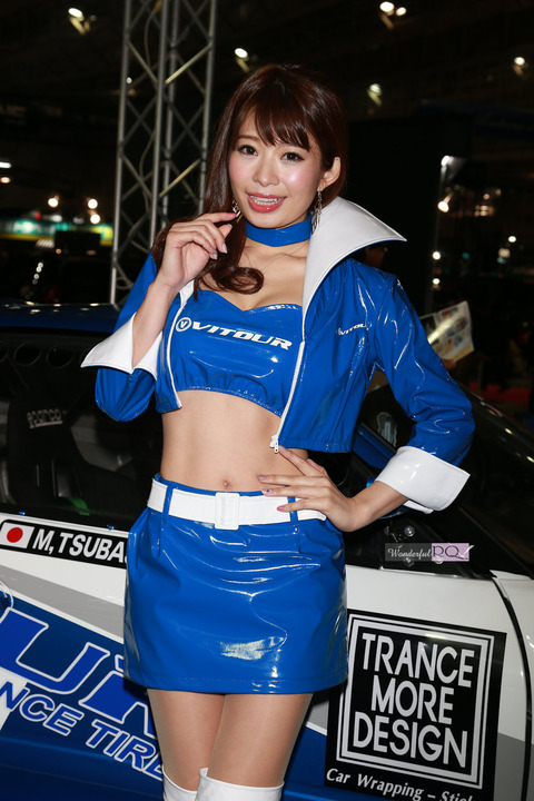 wrq20190117-20 (2)