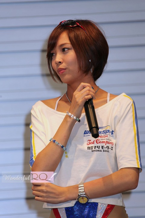 wrq20140830-10 (1)