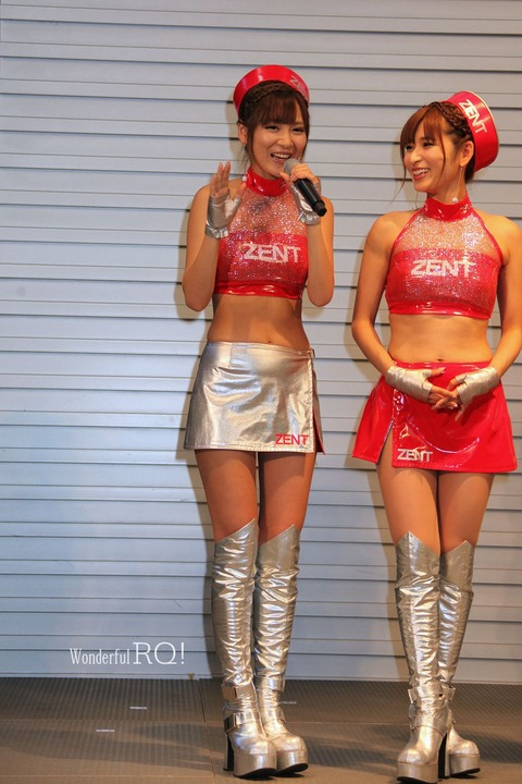 wrq20140814-30 (3)